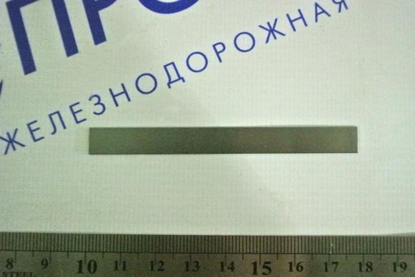 Пластина клапана ПК-35.08.005
