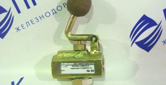 Клапан тифона 111сб
