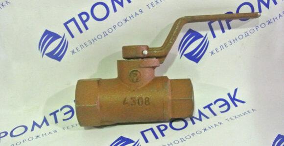 Кран 4308